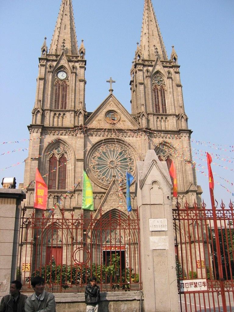 Sacré-Cœur de Shizhi