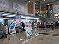 Saga Airport ANA check-in counter.JPG