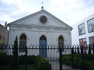Кірха у Дніпропетровську, фото 2007 року