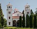 Saints Cyril and Methodius Church - Klisura monastery.jpg
