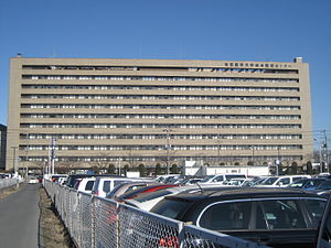 Saitama-medical-center 1.JPG