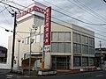 Saitamaken Shinkin Bank Tsuruse branch.jpg
