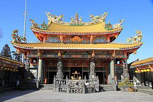 Sakado, Saitama - Sakado Xien Ten Gong