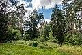 Sakaliny local biological reserve p16.jpg