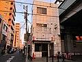 Sakuradai Koban.jpg