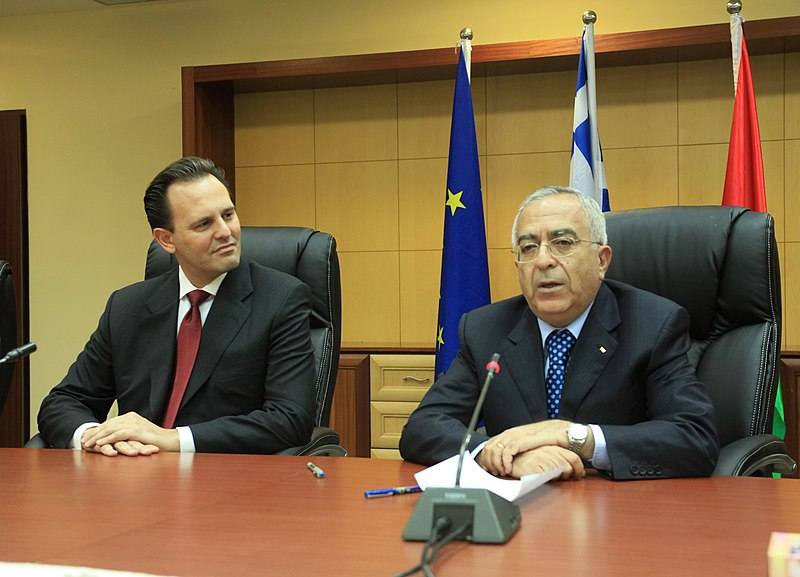 File:Salam Fayyad - Dimitrios Droutsas2010.jpg