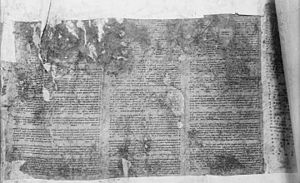 Biblical canon - The Abisha Scroll, the oldest scroll among the Samaritans in Nablus.