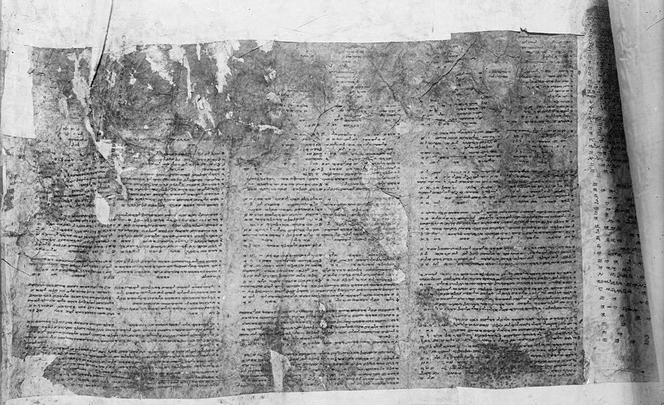 Samaritan Pentateuch (detail)