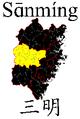 Sanmingkl.png
