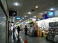 Sannomiya Center Plaza - panoramio (3).jpg