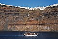 Santorini Island Coastline. Greece, Aegean Sea.jpg