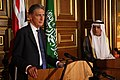 Saudi Minister of Foreign Affairs (20911072022).jpg