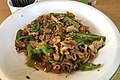 Sautéed Pork with Chili Pepper at Chef Fei's (20190319121754).jpg