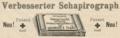 Schapirograph.png