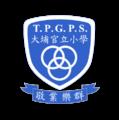 School3.png