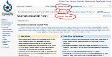 Screenshot Diskussionsseite Commons deutsch.JPG