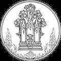 Seal Ayutthaya.png