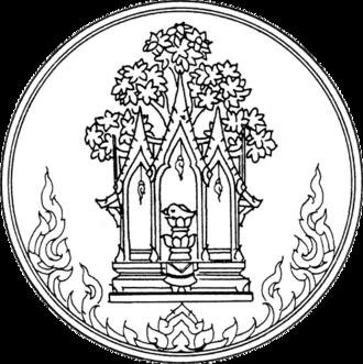 Nonthaburi Province - Image: Seal Ayutthaya