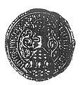 Seal Johann Hoyer 01.jpg