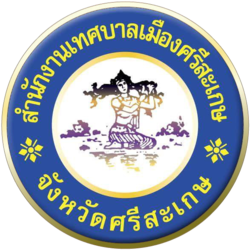 Seal of Sisaket.tiff