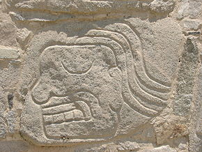 Sechín Archaeological site - relief (head).jpg