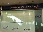 Sede de Boliviana de Aviación en Ezeiza.jpg