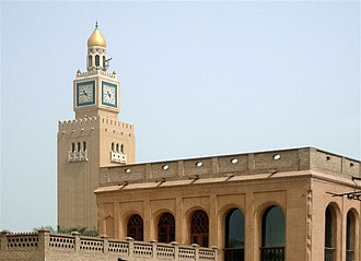 Seif Palace - The old seif palace with clock tower in the background