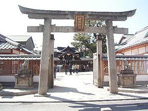 Abe no Seimei - Image: Seimei jinja torii