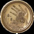 Sena numismatique logo.png
