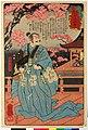 Series- Meiyo sanjurokassen 名誉三十六合戦 (Thirty-six Famous Battles) (BM 2008,3037.16301).jpg