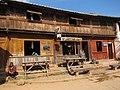 Shaxi Village - panoramio (4).jpg