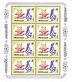 Sheet of USSR 1986-08-31 5 K stamps - FIFA World Cup.jpg