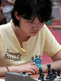 Chess In China Wikipedia