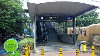 Yonghu station - Exit A1