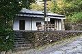 Shikokumura28s3200.jpg