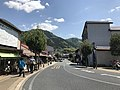 Shimane Prefectural Road No.226 in front of Tsuwano Station.jpg