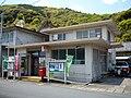 Shimazu Post Office 20110429.jpg