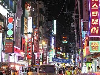 Cheonan - Lane in Shinbudong by night.