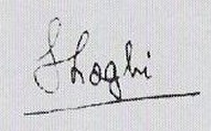 Shoghi Effendi - A sample of Shoghi Effendi's signature.