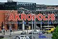 Shopping Centre Akropolis Kaunas (6005351132).jpg