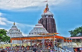 Shri Jagannath temple.jpg