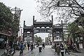 Shudian Street in Kaifeng.jpg