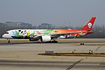 Sichuan Airlines (Panda Livery), B-301D, Airbus A350-941 (46721324435).jpg