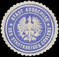 Siegelmarke Stadt Ausschuss des Stadtkreises Koblenz W0381895.jpg