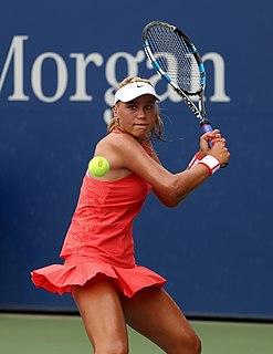 Sofia Kenin American tennis player