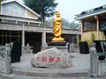 Songshan Shaolin (3).jpg