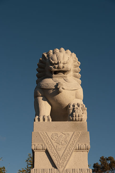 Statue on Spearwood road recognising sister city of Yueyang Spearwood city of cockburn gnangarra-10.jpg