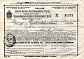 Special Private Receiving Station License 1948-49.jpg