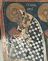 St. Clement of Ohrid in the church of St. Athanasius, Kastoria.jpg