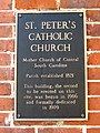 St. Peter's Catholic Church - Columbia, South Carolina 03.jpg